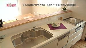 松井建設|C-STYLE分譲モデルハウス メルティータウン正円寺