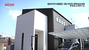 アクティブアート|住みやすい住空間・広いリビングのあるお家