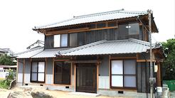 西畑建設|伝統と技の家 IN浅海
