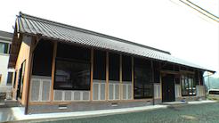 西畑建設|伝統と技の家 IN 大洲市