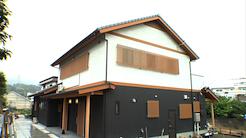 新日本建設|二世帯で暮らす 古材を使用した和モダンの家