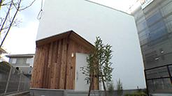 クリエイトホーム|建築家がつくるモデルハウス IN 四国中央市