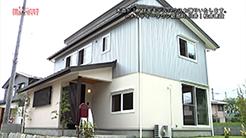 松井建設|木造ドミノ住宅モデルハウスお譲りいたします。in メルティータウン砥部町 川井