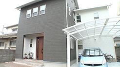松井建設|あったか家族の集まるお家
