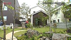 新日本建設|素敵なお庭のある自然素材のお家