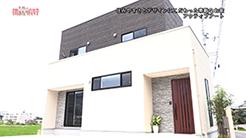 アクティブアート|住みやすさとデザインにこだわった素敵なお家