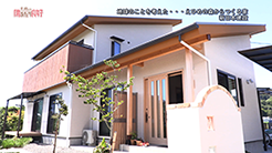 新日本建設|地球のことを考えた・・・えひめの森からつくる家