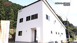 えひめ住販|太陽光18kw搭載の家