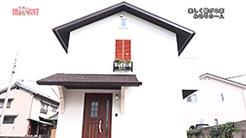みのりホーム|楽しく繋がる家