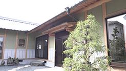 西畑建設|伝統と技の家 in 松山市針田町