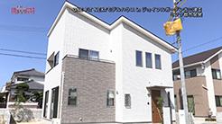 ミツワ都市開発|ONE FIT NEXT モデルハウス in ジョイフルガーデン古三津Ⅲ