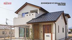 新日本建設|えひめの森からつくる Happy House