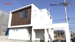 プラスディーアーキテクト|くつろぎの家