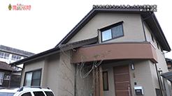 新日本建設|えひめの森からつくる あったかい家族の家
