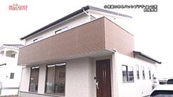 興陽商事|小屋裏のあるパッシブデザインの家