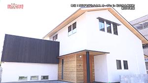 新日本建設 ゼロエネルギー住宅モデルハウス