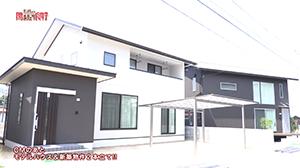 十弥工務店モデルハウス