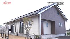 新日本建設|えひめの森からつくる平屋