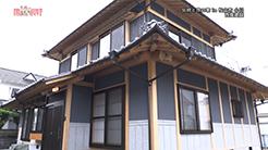 西畑建設|伝統と技の家 in 松山市小川