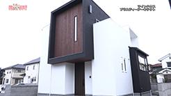 プラスディーアーキテクト|ツインハウス