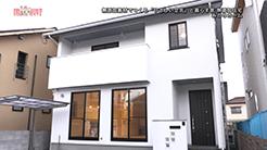 みのりホーム|無添加素材でつくる「やさしい空気」と暮らす家 無添加住宅