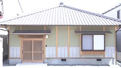 西畑建設|伝統と技の家 in 松山市須賀町