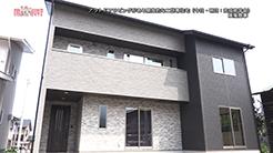 興陽商事|アウトドアリビングがある開放的な二世帯住宅