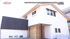 新日本建設|木のオリジナルキッチンのある土居田モデルハウスで体感してください