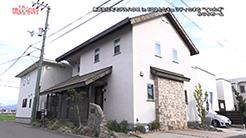 みのりホーム|無添加住宅モデルハウス in ECOとセキュリティのまち ていれぎ