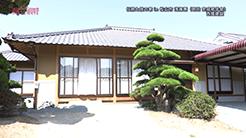 西畑建設|伝統と技の家 in 松山市浅海原