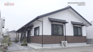 新日本建設