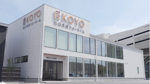 KOYO興陽商事|KOYOショールーム 天山交差点すぐ近く!グランドオープン