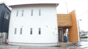 新日本建設 西条喜多川モデルハウス
